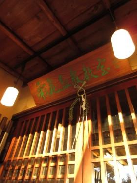 盆栽町本校のお教室入り口には、注連縄が飾られています。