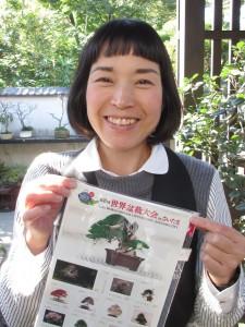 東京目白にある「切手の博物館」に勤めていたことがあるスタッフの久世です♪