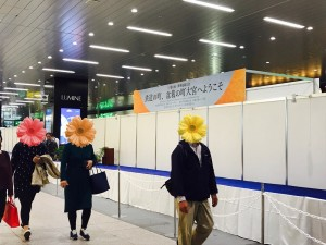 昨日の様子のためまだ設営中でしたが、駅構内に盆栽がずらりと並ぶ舞台が設置されていました。